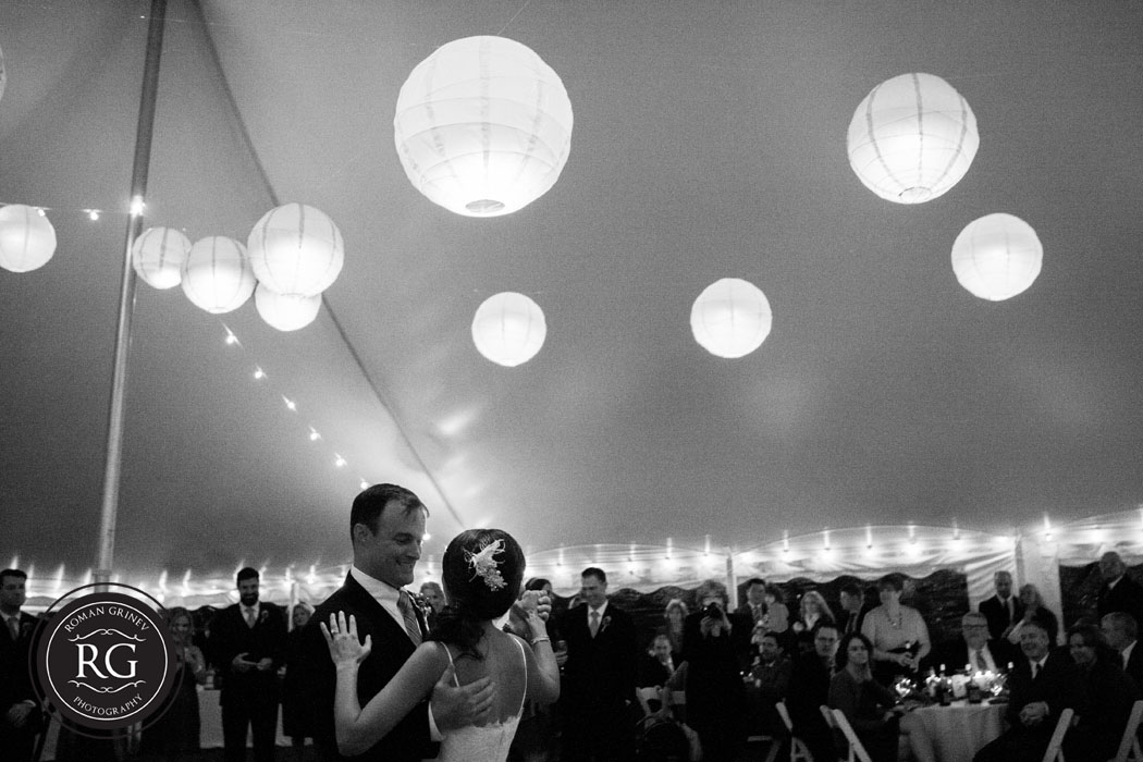 bride and grooms first dance at Stepne Manor